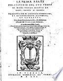 1: La prima parte dell'istorie del suo tempo di Mons. Paolo Giouio da Como,... Tradotta per m. Lodouico Domenichi, et nouissimamente ristampata, et corretta ..