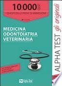 10000 quiz di medicina odontoiatria veterinaria