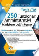 250 funzionari amministrativi Ministero dell'interno. Teoria e test per il concorso. Manuale completo per la preselezione e le prove scritte