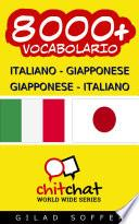 8000+ Italiano - Giapponese Giapponese - Italiano Vocabolario