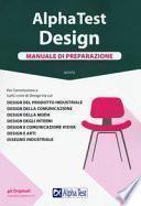Alpha Test. Design. Manuale di preparazione