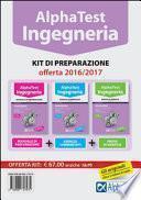 Alpha Test Ingegneria. Kit di preparazione