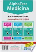 Alpha test. Medicina, odontoiatria, veterinaria. Kit di preparazione. Con test di simulazione