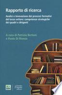 Analisi e innovazione dei processi formativi del terzo settore: competenze strategiche dei quadri e dirigenti