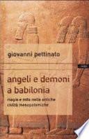 Angeli e demoni a Babilonia