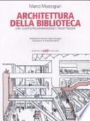 Architettura della biblioteca