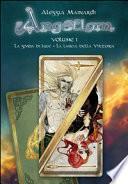 Argtlam: La spada di luce-La lancia della vittoria