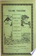 Ban zai sau, pour servir à la connaissance de l'Extrème Orient