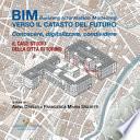 BIM: verso il catasto del futuro