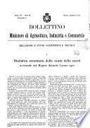 Bollettino del Ministero di agricoltura, industria e commercio. Serie C, Relazioni e studi scientifici e tecnici
