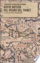 Breve notizia del regno del Thibet