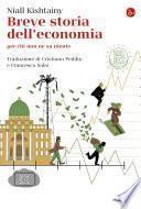 Breve storia dell'economia