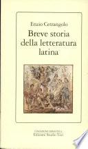 Breve storia della letteratura latina