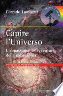Capire l'Universo