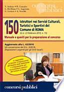 Centocinquanta istruttori nei servizi culturali, turistici e sportivi del comune di Roma. Manuale e quesiti per la preparazione al concorso