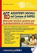 Centosessantacinque assistenti sociali nel comune di Napoli. Manuale teorico-pratico per la preparazione al concorso