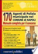 Centosettanta agenti di polizia municipale nel comune di Napoli. Manuale completo per il concorso