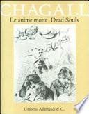 Chagall, Dead souls