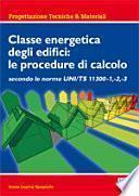 Classe energetica degli edifici: le procedure di calcolo secondo le UNI TS 11300 -1, -2, -3