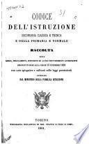 Codice dell'istruzione secondaria classica e tecnica...