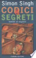 Codici & segreti svelati ai ragazzi