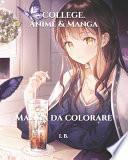 COLLEGE. Anime & Manga