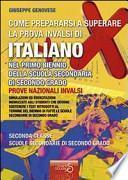Come prepararsi a superare la prova INVALSI di italiano. Per il biennio delle Scuole superiori