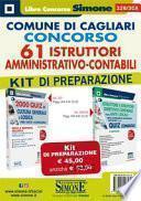 Comune di Cagliari. Concorso 61 istruttori amministrativo-contabili. Kit di preparazione