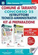 Comune di Taranto. Concorso 25 istruttori tecnici-amministrativi. Kit di preparazione. Manuale + quiz
