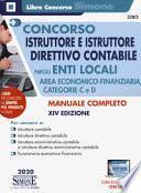 Concorso istruttore e istruttore direttivo contabile negli enti locali. Area economico-finanziaria. Categorie C e D