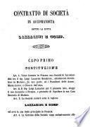 Contratto di società in accomandita sotto la ditta Lazzarini e C
