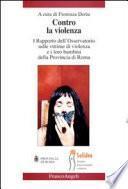 Contro la violenza. I rapporto dell'Osservatorio sulle vittime di violenza e i loro bambini della provincia di Roma