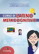 Corso di latino metacognitivo