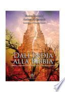 Dall'India alla Bibbia