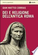 Dei e religione dell'antica Roma