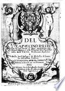 Del Capuccino d'Este, ... e della ser̃ma Infanta D. Isabella di Savoia, ... nascita, vita, morte e sepoltura, etc