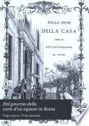 Del governo della corte d'un signore in Roma