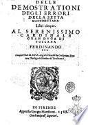 Delle demostrationi degli errori della setta macomettana libri cinque. ... Composti dal M.R.P.F. Angelo Pientini da Corsignano dottore theologo dell'ordine de' predicatori
