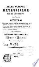 Delle scienze metafisiche per li giovanetti dell'abate Genovesi