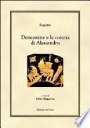 Demostene e la corona di Alessandro (Diairesis zetematon, VIII.205.5-220.10 Walz)