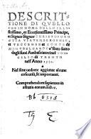 Descrittione di quello che in nome di ... Christoforo duca Virtembergense ... e stato fatto degli suoi ambasciatori nel concilio di Trento nell'anno 1552. (trad. in ital. da P.P. Vergerrio)