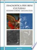 Diagnostica per i beni culturali