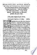 Dialogo del R.P. Fra Hieronymo Savonarola dell'ordine dei frati Predicatori intitolato Solatio del viaggio mio