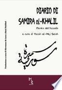 Diario di Samira al-Khalil. Parole dall'assedio