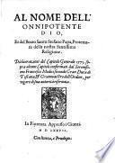 Dichiarazioni del capitolo generale (dell'ordine dei cavalieri di Santo Stefano dell'anno) 1575