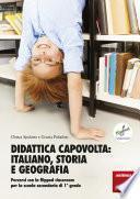 Didattica capovolta: italiano, storia e geografia