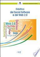 Didattica dei social software e del Web 2.0