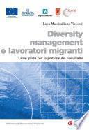 Diversity management e lavoratori migranti
