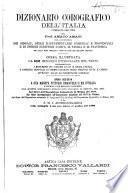 Dizionario corografico dell'Italia