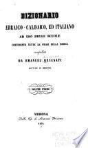 Dizionario ebraico-caldaico, ed italiano